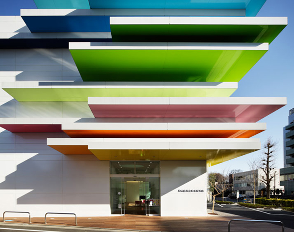 Sugamo Shinkin Bank, aka 'Rainbow Bank'