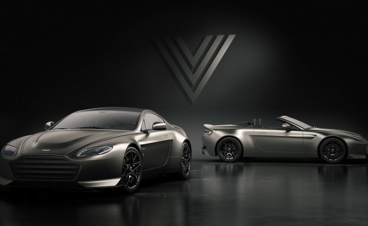Aston Martin Vantage Takes a Bow With Very Limited V600 Edition