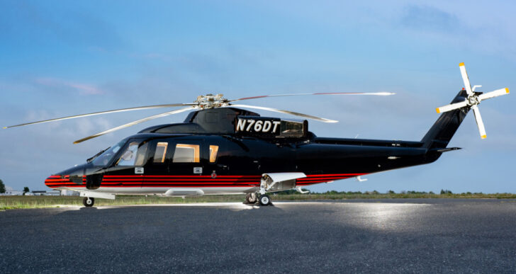 President Donald Trump's Helicopter Offered for Sale
